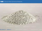 Свежее фотографию Разное Доломитовая мука производства УЗСМ для раскисления почв, 40742627 в Перми