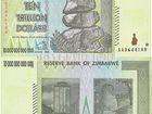 Увидеть изображение Коллекционирование 10 триллионов долларов, 2008 года 50491181 в Перми