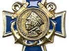 Смотреть foto  Нагрудный знак - крест Адмирал Нахимов П, С 52926404 в Перми