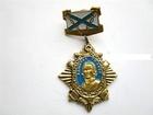 Свежее foto  Знак адмирал Ф, Ф, Ушаков, Колодка с подвеской на винте, 53381062 в Перми
