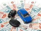 Смотреть фото  Выкуп автомобиля в любом состояние в Перми 56334304 в Перми