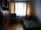 Продается большая комната 18кв.м в 3х комнатной квартире. Со