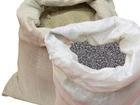 Свежее изображение Строительные материалы В мешках ПГС, песок, гравий, щебень, уголь 69491160 в Перми