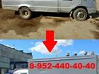 Новое изображение  Цельнометаллическая ГАЗель переоборудование и удлинение 74485564 в Перми