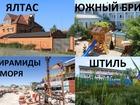 Свежее фото  20, авг, 20 На автобусе в Крым, Евпатория хп101 75786518 в Перми