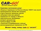 Свежее фотографию Транспортные грузоперевозки Ответственное хранение грузов на складе 83553788 в Казани