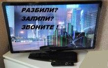 Куплю неисправные ЖК телевизоры и Ноутбуки