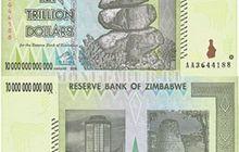 10 триллионов долларов, 2008 года
