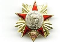 Знак орден маршал Жуков, на винте