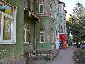 Уникальное изображение Аренда нежилых помещений сдам подвальное помещение жилого дома 31976611 в Перми