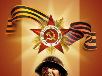 Свежее фотографию Агентства недвижимости Поздравление с Праздником Победы от Ларца 32747422 в Перми