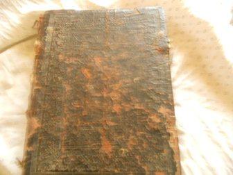 Свежее изображение Антиквариат библия 32950800 в Перми
