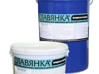 Смотреть фотографию Строительные материалы Мастика жидкая резина 32977181 в Перми