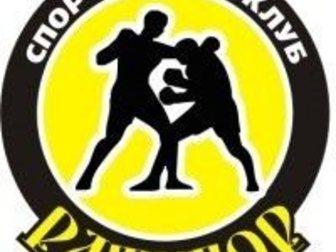 Увидеть foto Спортивные школы и секции Детские тренировки по смешанным единоборствам для мальчиков, 33892485 в Перми