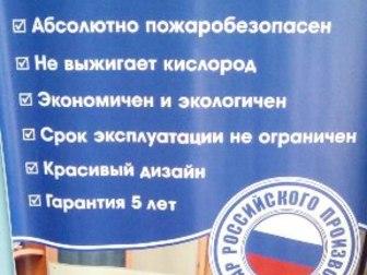 Просмотреть фото  Кварцевые обогреватели ТеплЭко 39972759 в Перми