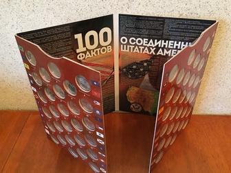 Уникальное фотографию Коллекционирование Штаты и территории США, Полный набор всех 56 монет в альбоме 51465782 в Перми