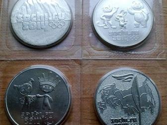 Смотреть изображение Коллекционирование 4 монеты + банкнота Сочи 2014 г, в альбоме 51466386 в Перми