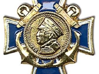 Скачать фото Коллекционирование Нагрудный знак - крест Адмирал Нахимов П, С 52926404 в Перми