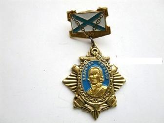 Новое фото Коллекционирование Знак адмирал Ф, Ф, Ушаков, колодка с подвеской на винте 53381062 в Перми