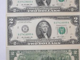 Свежее фотографию Коллекционирование 2 доллара США 2013 г, На удачу 100 штук подряд 54888894 в Перми
