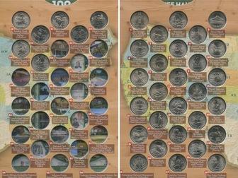 Свежее foto Коллекционирование Квотеры «Парки США» (2010г, -2018г,) 57235099 в Перми