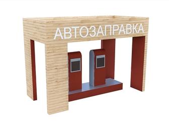 Просмотреть фотографию  Благоустройство территории изготовление паркового оборудования 69842470 в Перми