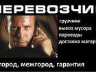 Фотография в Услуги компаний и частных лиц Грузчики Мы оказываем следующие услуги:    -офисные в Первоуральске 0