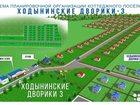Скачать бесплатно фото  Участок 15 сот, в Ходынинских двриках Рязанкой области 33630965 в Петропавловске-Камчатском