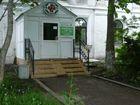 Изображение в Недвижимость Коммерческая недвижимость Помещение под аптеку полностью оборудованное, в Петропавловске-Камчатском 150000