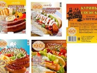 Новое фото  Ищем торговые компании 33636614 в Кемерово