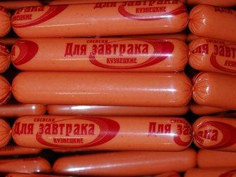 Просмотреть фото  Ищем торговые компании 33636614 в Кемерово