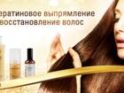 Увидеть изображение Косметика Косметика от российского производителя и поставщика, 32332229 в Петрозаводске