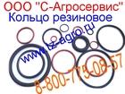 Фотография в   Только до 1 августа 2015 года кольца резиновые в Петрозаводске 11