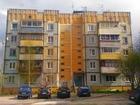 Просмотреть foto Аренда жилья Сдам 2 комнатную квартиру 39526818 в Петрозаводске