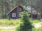 Уникальное фотографию Коммерческая недвижимость Продажа базы отдыха Лесная сказка в Карелии 39849903 в Петрозаводске