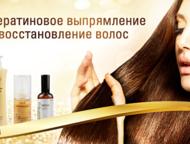 Косметика от российского производителя и поставщика Российская косметическая ком