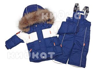 Уникальное изображение Детская одежда Детский зимний комбинизон nels patrik 34140225 в Петрозаводске