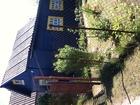 Скачать фото  Продажа дачи с земельным участком 39793101 в Петушках