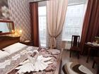 Увидеть foto  Приглашение от отеля Геральда в Санкт-Петербурге 67819410 в Питере