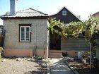 Скачать бесплатно фотографию Продажа домов Продам дом на Гора Посте, 34165465 в Пятигорске