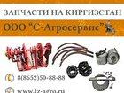 Новое foto  Зуб пружинный ПБ 16, 01, 607 34671140 в Пятигорске