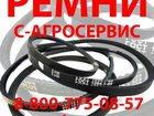 Уникальное foto  Ремень клиновой 850 35049096 в Пятигорске