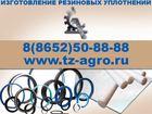 Смотреть изображение  оборудование изготовления прокладки 37190812 в Пятигорске