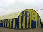 Свежее изображение Другие строительные услуги Строительство ангаров и зданий из металлоконструкций под ключ 37200520 в Пятигорске