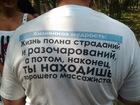 Смотреть изображение  Массаж в Пятигорске и городах КМВ 38259743 в Пятигорске