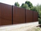 Смотреть фотографию Строительство домов Забор ограждение 38895649 в Пятигорске