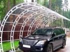 Скачать изображение Строительство домов Навес над машиной 38896060 в Пятигорске