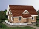 Смотреть фото Строительство домов Дом крыша 39075973 в Пятигорске