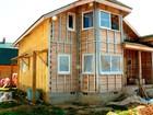 Смотреть фото Строительство домов Утепление стен 39076017 в Пятигорске