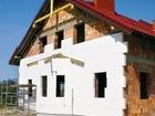 Смотреть foto Строительство домов Дом утепление 39076025 в Пятигорске